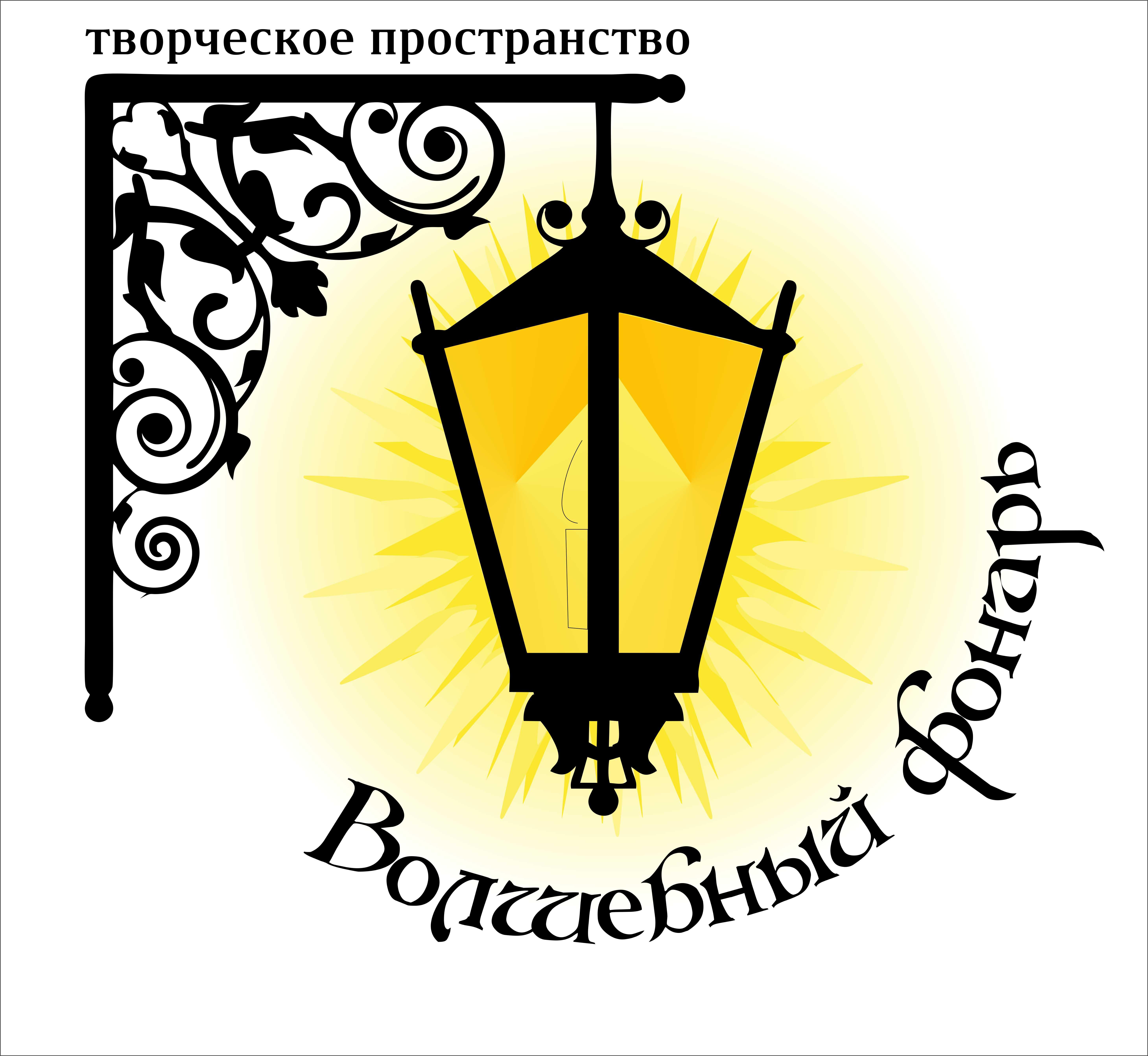 волшебный-фонарь-другой
