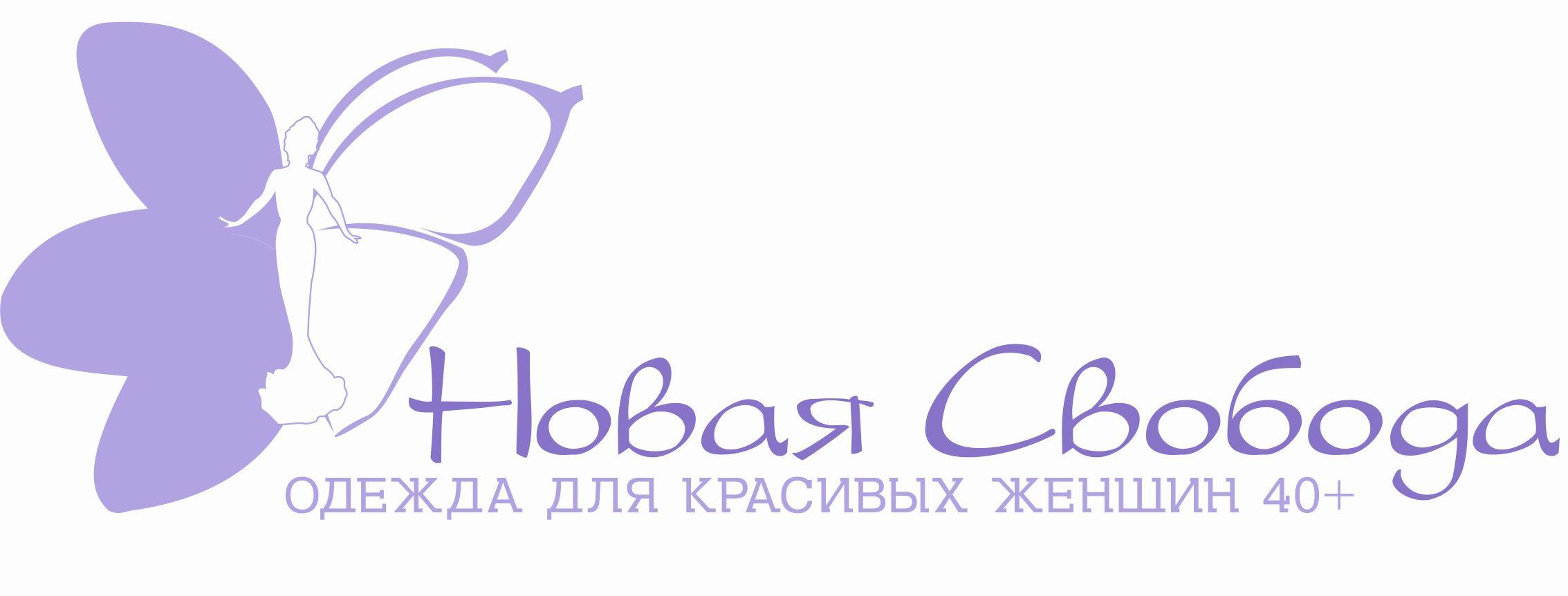 лого Новая свобода
